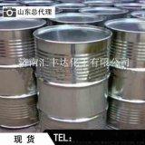 優級苯乙酸甲酯 山東匯豐達99.5%苯乙酸甲酯