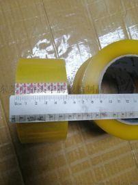 包装胶带55MM150Y