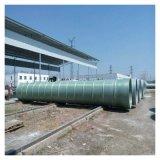 管道防腐玻璃鋼輸水纏繞管道