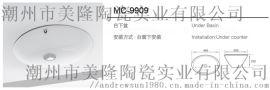 美隆MC-9909艺术盆