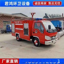 高压水罐水炮洒水消防车应救援急灭火浇水车