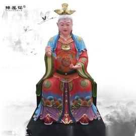 道教彩绘 神像 九天玄女 地母娘 佛像 地姥
