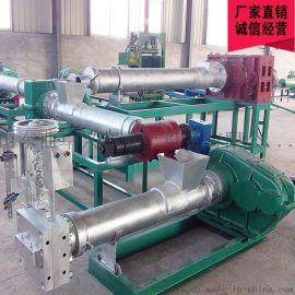 单螺杆塑料造粒机 厂家定制款pp/pe塑料造粒机器