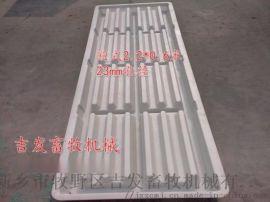 2.2*0.6米养猪场水泥漏粪板模具厂家直销