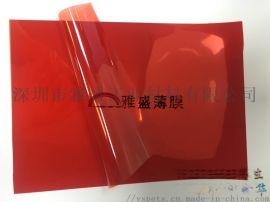 供应PET保护膜|彩盒窗口PET膜|透明窗口膜||