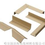 慶安塑料護角、鐵力紙護角、伊春蜂窩紙板廠