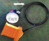 矿用DHL0.2/18本安型应急信号灯俘获人心