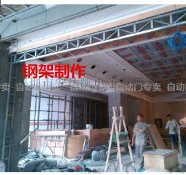 惠州自动门安装 超重型惠州自动门安装