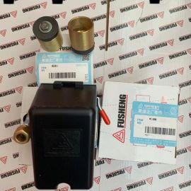 复盛活塞机压力开关 空压机压力控制器 配件