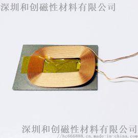 铁氧体片 无线磁感应充隔磁片 高磁导率磁贴