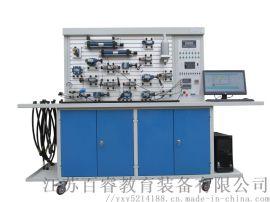 智能液压气动综合实验台