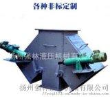 厂家提供DCSF电液动分料器参数 气通分料器