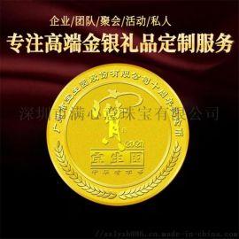 金银币定制 企业纪念章定做 金币纪念币订制
