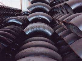 厂家DN500冲压弯头碳钢弯头无缝弯头现货