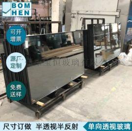 广州单向透视玻璃,单反玻璃生产厂家