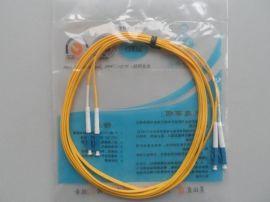 前升 3米单模光纤跳线(QS-LCLC-3SM)