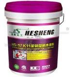 合勝防水HS-17 K11柔韌型防水塗料