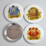 广州公司VI胸牌设计/员工工牌/