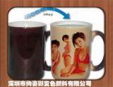 【感温变色粉】厂家供应黑色变透明感温变色粉