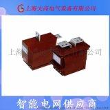上海供應文高LFS-10Q, LFSQ-10Q型電流互感器