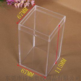 本厂** 高透明 加厚加高 PS塑料盒塑胶盒