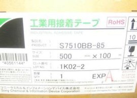 索尼S7510BB黑白胶