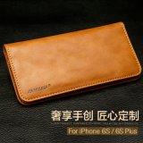 杰森克斯 苹果6手机袋 iPhone6S直插皮套 4.7寸手机包保护套