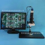 XDC-10A-200M型高清电子显微镜 200万像素 CCD放大镜 VGA输出