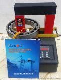 GJW-5.0軸承加熱器 廠家直銷 正品保障