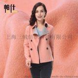新款手工雙面羊絨大衣 高端呢大衣女 短款韓版潮流雙排扣毛呢外套
