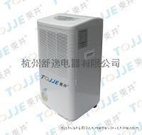 东井全电脑液晶彩屏家用除湿器,杭州家用除湿机厂家DJ-261E