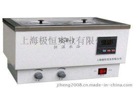 磁力搅拌恒温水浴锅生产厂家