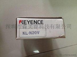 日本基恩士KL-N10V KL-N20A KL-C1S通讯网络单元模块