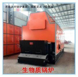 绿色环保高效生物质蒸汽锅炉DZH6-1.25卧式手动系列