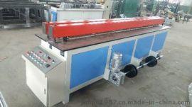 塑料板材碰焊机XD-3000兄弟机械批发价格