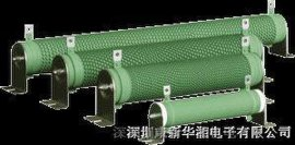 瓷管电阻器
