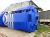 广东江门智博盛专业生产PE水箱,耐酸碱PE水桶