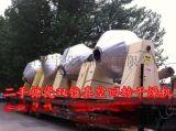 二手搪瓷双锥真空回转干燥机供应商价格
