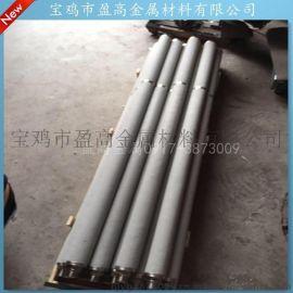 供应M30螺纹接口不锈钢粉末烧结滤芯
