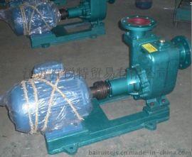 CWZ型50CWZ-6船用自吸离心泵 冷却泵消防泵排污泵船舶压载舱底泵