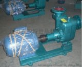 CWZ型50CWZ-6船用自吸離心泵 冷卻泵消防泵排污泵船舶壓載艙底泵