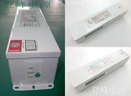DF168 LED灯应急充电电池 停电自动应急照明3小时电源 有电充电 智能切换