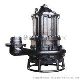 QZJ型潜水渣浆泵