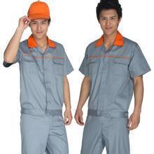 广州实用工程服定做,定制海珠区牛仔工程服