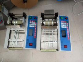 套管裁切机/热缩套管裁切机|热缩管自动裁剪机|热缩管裁剪机|微电脑热缩管切割机