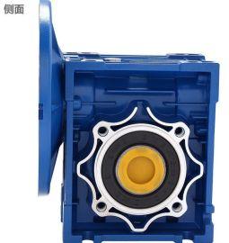 现货供应RV蜗轮蜗杆减速机