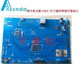 深圳安盛达通信主营各类电子产品的手板业务