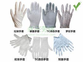 永兴劳保专业提供棉布手套定制批发