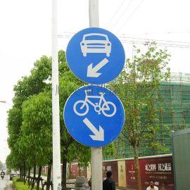 福建交通安全标志牌厂家|定制反光铝制标牌