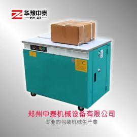 高台面打包机 建材用打包机 纸箱打包机